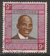 Malawi  1966 Republic Day 9 P Multicoloured SW 57 O Used - Malawi (1964-...)