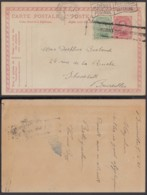Belgique 1921 - EP 10c Oblitération Fortune Vers Bruxelles  (DD) DC3370 - Entiers Postaux