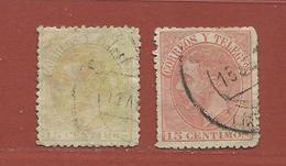 Espagne N° 193 -  193 A - Oblitérés