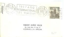 POSTMARKET  ESPAÑA  1967 - Vacaciones & Turismo