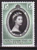 Aden State Of Seiyun 1953 Single Stamp Celebrating The Coronation. - Aden (1854-1963)