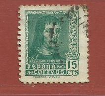 Espagne N° 601 - 1931-Aujourd'hui: II. République - ....Juan Carlos I