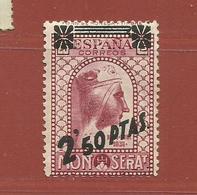Espagne N° 634 - 1931-50 Usati
