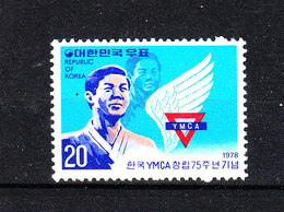 Corea Nord   -  1978. YMCA (Young Men's Christian Association . Associazione Cristiana Dei Giovani). MNH - Organizzazioni
