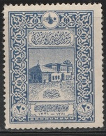 Turkey, Ottoman Empire 1916 - Sc 347, 20pa, Ultra - Old General Post Office Of Constantinople - MNH - Unused Stamps