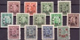 Chine 1946/1948 - MNG - Sun Yatsen - Michel Nr. 717 719-721 A724 727 732-733 736 738-740 743 (chn115) - China