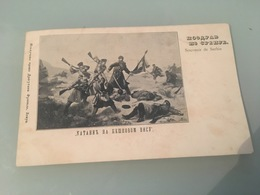 Ancienne Carte Postale - Serbie - Serbie
