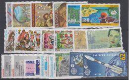 Bulgaria Europa Cept 11 Diff. Years ** Mnh (42957) - 2001