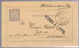 "Portugal, 1892/5, # 14, Lisboa-Alemanha, Carimbo ""INCONNU À L'APPEL"" - Lettres & Documents"