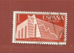 Espagne N° 889 - 1931-Aujourd'hui: II. République - ....Juan Carlos I