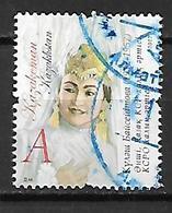 Kazakhstan 2012 The 100th Anniversary Of The Birth Of Kulyash Baisetova, 1912-1957   Used - Kazakhstan