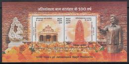 INDIA 2019 MS 100 Years Jallianwala Bagh  Massacre Amritsar, MINIATURE  SHEET, MNH(**) - Inde