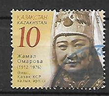 Kazakhstan 2012 The 100th Anniversary Of The Birth Of Zhamal Omarova, 1912-1976   Used - Kazakhstan