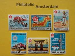 Qatar 1970, EXPO UNIVERSELLE WERELDTENTOONSTELLING / OSAKA: Mi 427-32, ** - 1970 – Osaka (Japan)