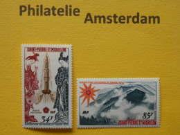St Pierre Et Miq. 1970, EXPO UNIVERSELLE WERELDTENTOONSTELLING / OSAKA: Mi 453-54, ** - 1970 – Osaka (Japan)
