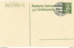 161 - 23 - Entier Postal Avec Superbe Cachet à Date Lausanne Cons.Lett. 12.XII 12 XII !!! - Entiers Postaux
