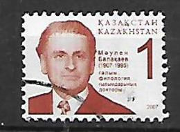 Kazakhstan 2007 The 100th Anniversary Of The Birth Of Maulen Balakaev, Philologist, 1907-1995 Used - Kazakhstan