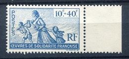 France 1944 - 10 Fr.  40 Fr  ** Vignette Oeuvres De Solidarité Française - Commemorative Labels