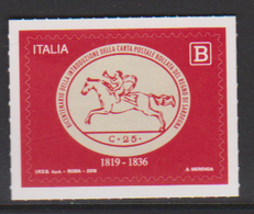 ITALY, 2019, MNH, 200th ANNIVERSARY OF THE INTRODUCTION OF THE PRESTAMPED CARD IN KINGDOM OF SARDINIA, HORSES,  1v - Philatelie & Münzen