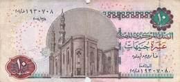 10 Pound (10) Ägypten 2006 VF/F (III) - Aegypten