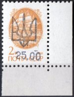 Ukraine 1992. Local Issue. Local Provisions.   MNH - Ucraina