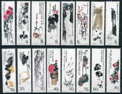 (Cina278) Cina Lotto Stamps - 1949 - ... Volksrepublik