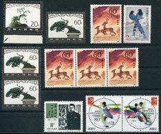 (Cina287) Cina Lotto Stamps - 1949 - ... Volksrepublik