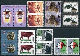 (Cina293) Cina Lotto Stamps - 1949 - ... Volksrepublik