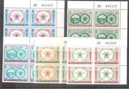 La Lutte Contre Le Paludisme - 5 Timbres D'Afghanistan En Bloc De 4 Numérotés - XX/MNH  (à Voir) - Disease