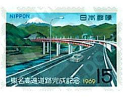 Ref. 55373 * MNH * - JAPAN. 1969. TOKYO-NAGOYA FREEWAY . AUTOPISTA TOKYO-NAGOYA - Bridges