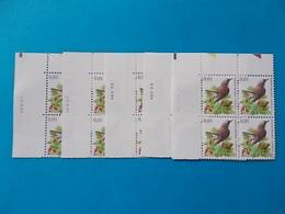 A - 10 %  BLOC DE 4  N ° 3264    5 BLOCS - 1985-.. Oiseaux (Buzin)