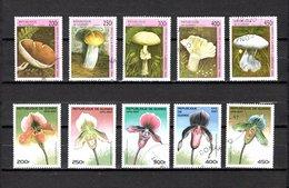 Guinea  1997  .-  Y&T  Nº   1093/1097-1099/1103 - República De Guinea (1958-...)