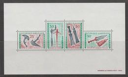 BLOC NEUF DU GABON - ARMES BLANCHES DU GABON N° Y&T BF 16 - Briefmarken