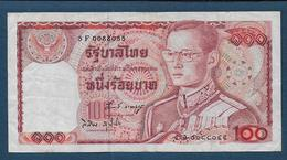 Thailande - Billet De 100 Baht - Thaïlande