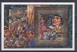 TOGO :  Bicentenaire De La Révolution Française  :  PA 663 Neuf XX Multicolore Et Or - French Revolution