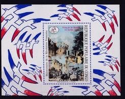 CONGO  :  Bicentenaire De La Révolution Française  :  PA 385 Neuf XX - French Revolution
