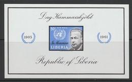 BLOC NEUF DU LIBERIA - A LA MEMOIRE DE DAG HAMMARSKJÖLD N° Y&T 23 - Dag Hammarskjöld