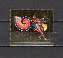 Guinea   1987  .-  Y&T  Nº   211   Aéreo     ** - República De Guinea (1958-...)