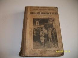 Lot De 5 Livres En Russe - Slav Languages