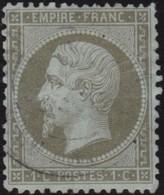 France   .    Yvert  .        19          .     O     .    Oblitéré   .   /   .     Cancelled - 1862 Napoléon III