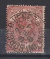 ITALIE   COLIS POSTAUX N°3     (1884) - 1878-00 Humbert I.