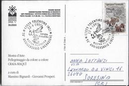ANNULLO SPECIALE - TOLENTINO (MC) - MOSTRA FILATELICA - 50° LIBERAZIONE -22.04.1995 SU CARTOLINA - Esposizioni Filateliche