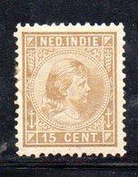 APR1032 - INDIE OLANDESI 1891 , 15 Cents Yvert N. 25  *  Difettoso - Indie Olandesi