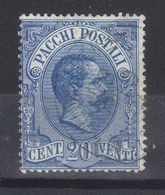 ITALIE   COLIS POSTAUX N°2     (1884) - 1878-00 Humbert I.