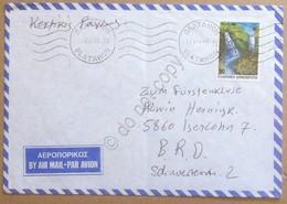"Storia Postale - Grecia 1988 - Francobollo ""Cascate"" 60 Dr Su Busta Posta Aerea - Francobolli"