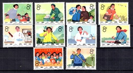 Chine/China YT N° 1689/1698 Neufs ** MNH. TB. A Saisir! - 1949 - ... Volksrepubliek