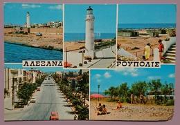 ALEXANDROUPOLIS - Multiviews - Faro, Phare, Lighthouse - Greece - Vg - Grecia