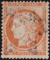 France   .    Yvert  .       38     .     O     .    Oblitéré   .   /   .     Cancelled - 1870 Siège De Paris