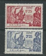 Sénégal  N° 153 / 54 X  Exposition Internatinale De New York, La Paire Trace De Charnière, SinonTB - Sénégal (1887-1944)