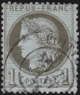 France   .    Yvert  .       50a    .     O     .    Oblitéré   .   /   .     Cancelled - 1876-1878 Sage (Type I)